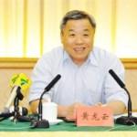 广东省政协主席黄龙云代表团抵临马来西亚