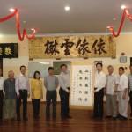 广东省高州市外事侨务局4人到访