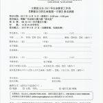 文教组举办2017年生命教育工作坊
